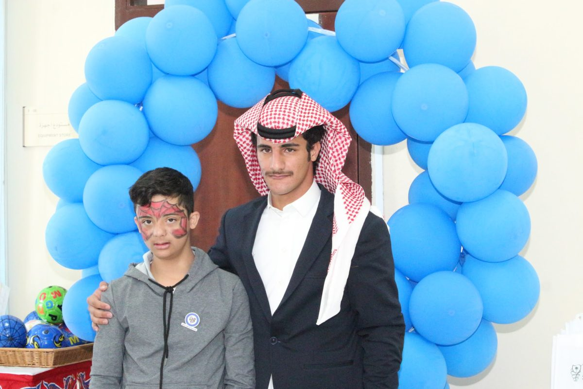 World Diabetes Day 2020 celebration in King Fahad Hospital of Al-Baha- Diabetes & Endocrine Center